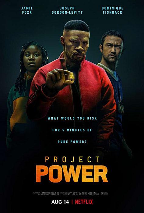 『プロジェクト・パワー』のポスター