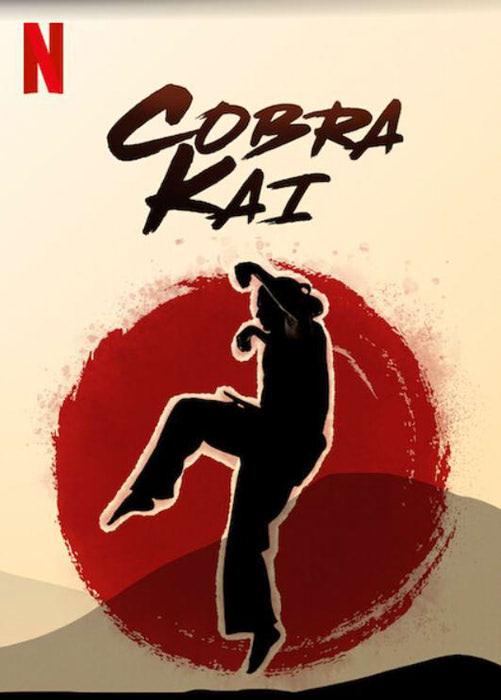 『コブラ会』のポスター