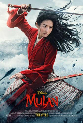 映画『ムーラン』のポスター