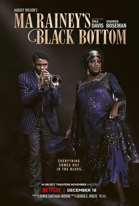 『マ・レイニーのブラックボトム』のポスター