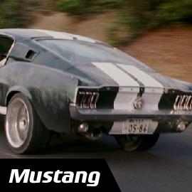 フォードマスタング