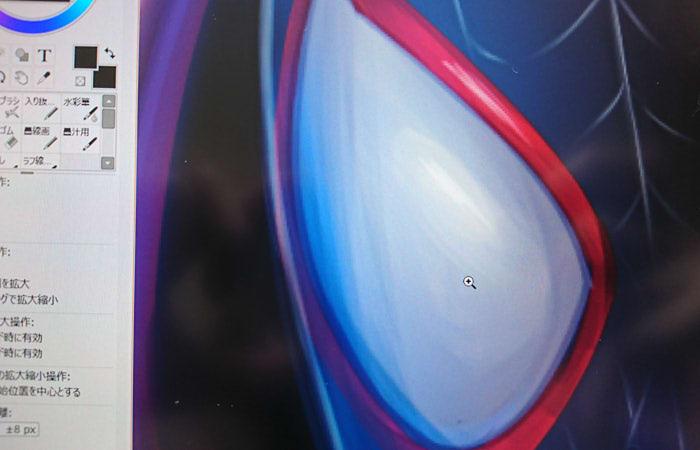 XP-PEN Artist 15.6 Proの画面表示