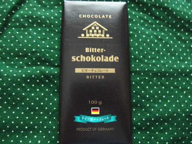 ビターチョコレート1