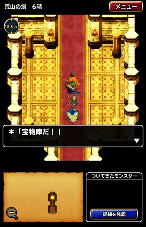 黄金+レッドカーペットの宝物庫