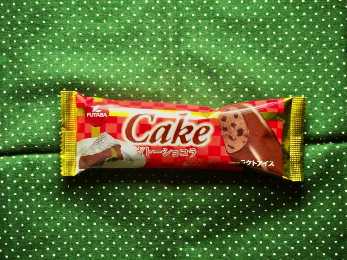 Cakeガトーショコラ