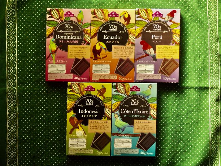 チョコレートタブレット