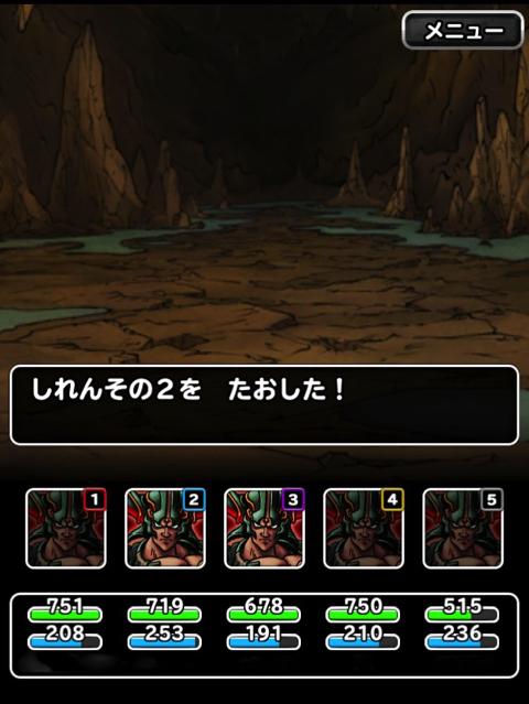 レジェンド6