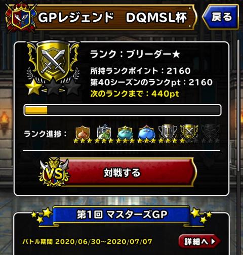DQMSL