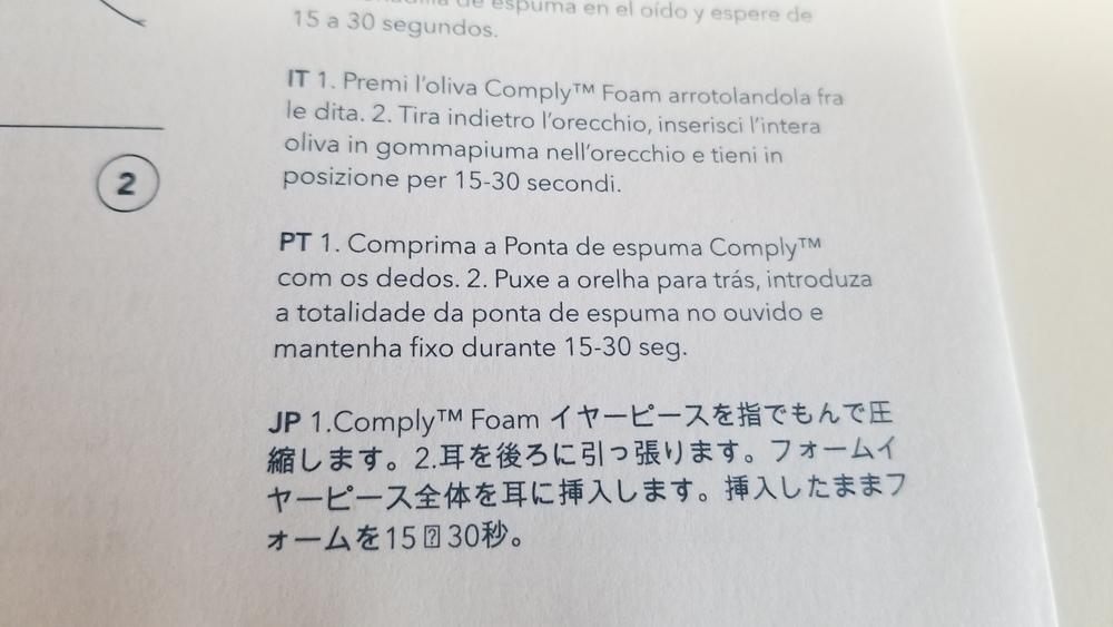 f:id:dystopi4:20180726230449j:plain