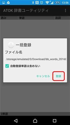 f:id:dz_dzone:20160609141208j:plain