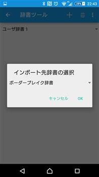 f:id:dz_dzone:20160925215231j:plain