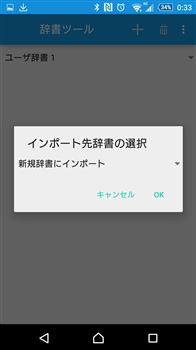 f:id:dz_dzone:20160925222633j:plain
