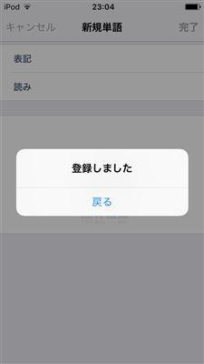 f:id:dz_dzone:20161220002752j:plain