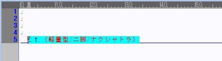 f:id:dz_dzone:20170330112242j:plain