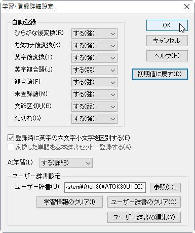 f:id:dz_dzone:20170412173019j:plain
