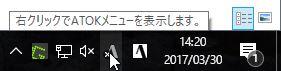 f:id:dz_dzone:20170419101537j:plain