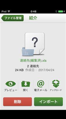 f:id:dz_dzone:20170427090433j:plain