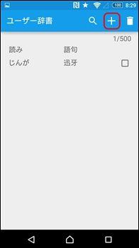f:id:dz_dzone:20170724145251j:plain
