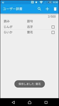 f:id:dz_dzone:20170724145457j:plain