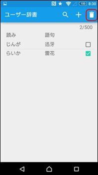 f:id:dz_dzone:20170724145543j:plain