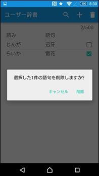 f:id:dz_dzone:20170724145657j:plain