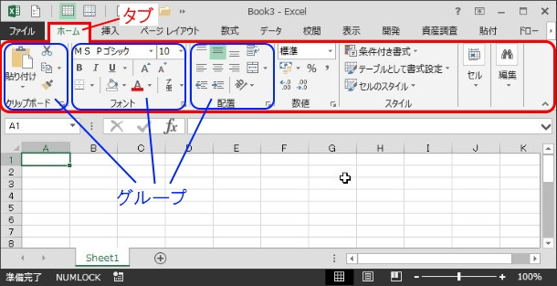 f:id:dz_dzone:20170901153236j:plain