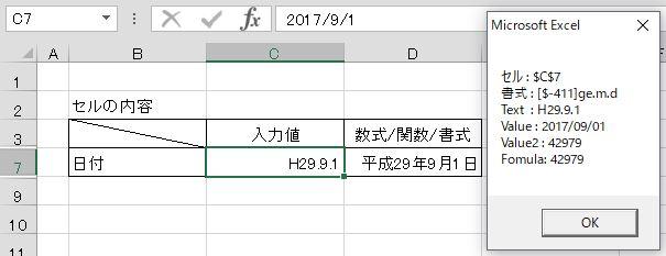 f:id:dz_dzone:20170914152539j:plain