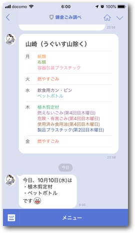 f:id:e-craftsman:20181011215534p:plain