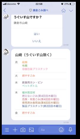 f:id:e-craftsman:20181011215754p:plain