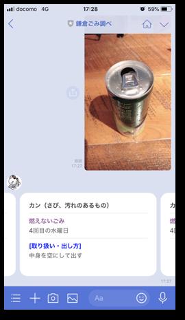 f:id:e-craftsman:20181011222422p:plain