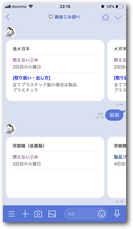 f:id:e-craftsman:20181011224816p:plain