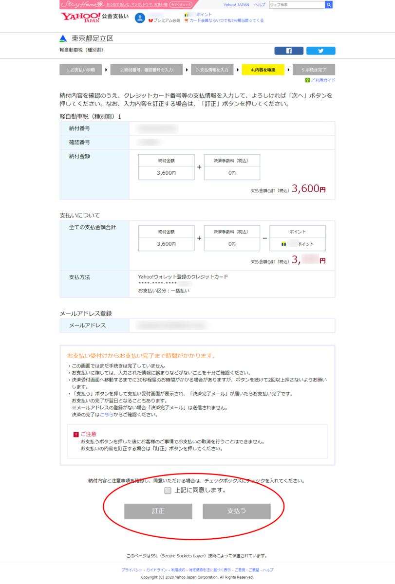 f:id:e-eiga:20200515150120p:plain