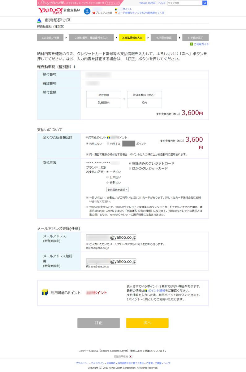 f:id:e-eiga:20200515161158p:plain