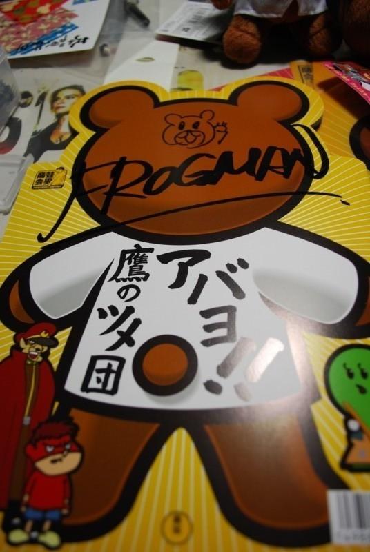 f:id:e-jigsaw:20100117195525j:image