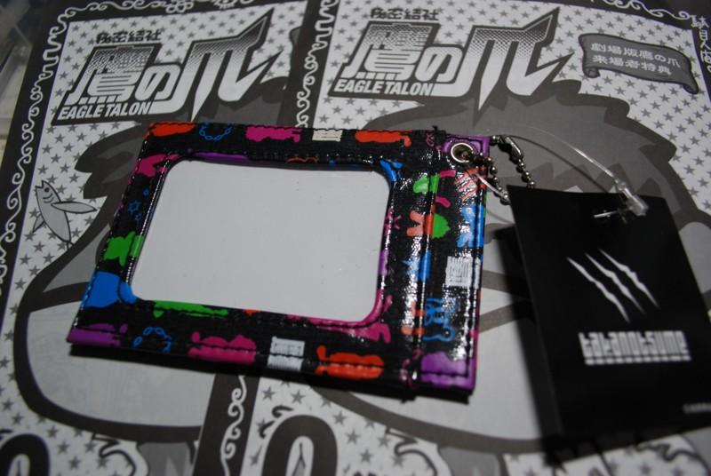 f:id:e-jigsaw:20100117195746j:image