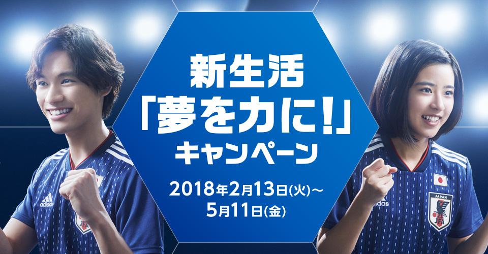 f:id:e-keiko:20180328220212j:plain