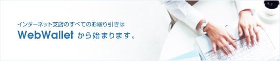 f:id:e-keiko:20180412213550j:plain
