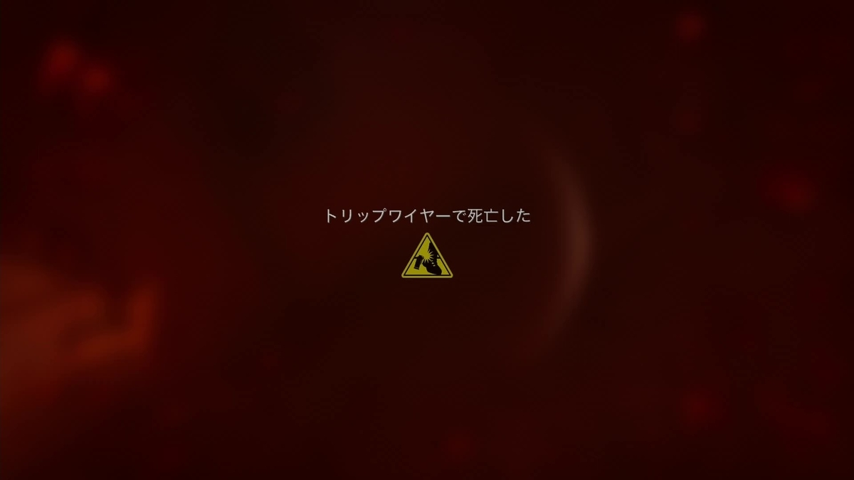 f:id:e-maru:20210112002139j:plain