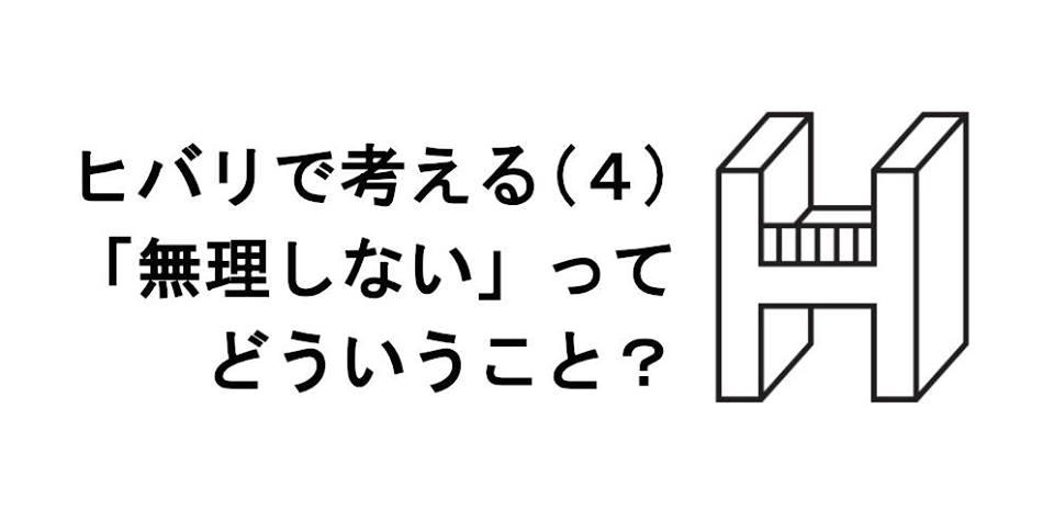 f:id:e-matsu145:20180620211041j:plain