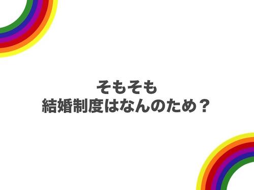 f:id:e-matsu145:20181116135707j:plain