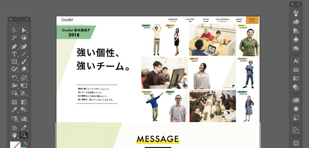f:id:e-nagata:20170925115210p:plain