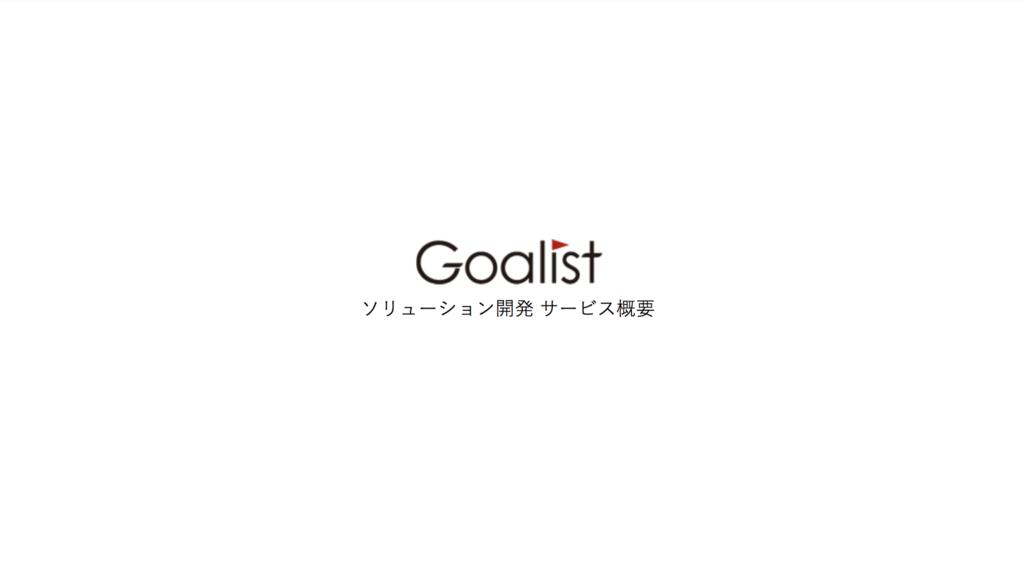 f:id:e-nagata:20171003102257p:plain
