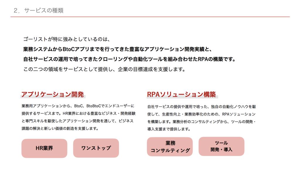 f:id:e-nagata:20171003102528p:plain