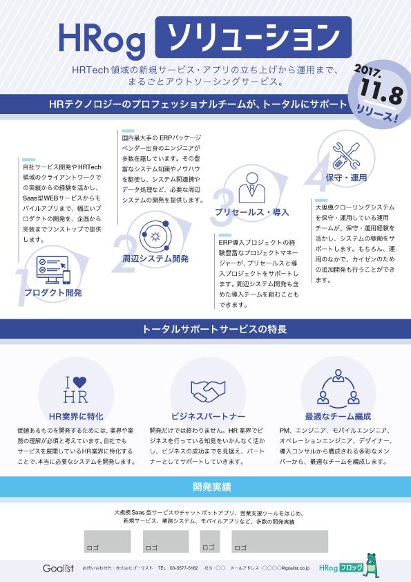 f:id:e-nagata:20171106151536p:plain