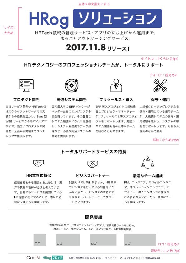 f:id:e-nagata:20171106153318p:plain
