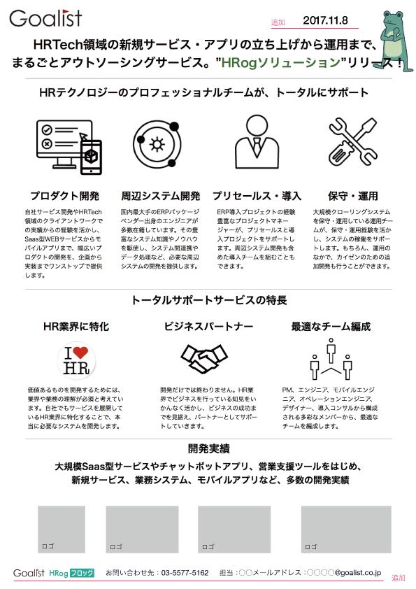 f:id:e-nagata:20171106153404p:plain