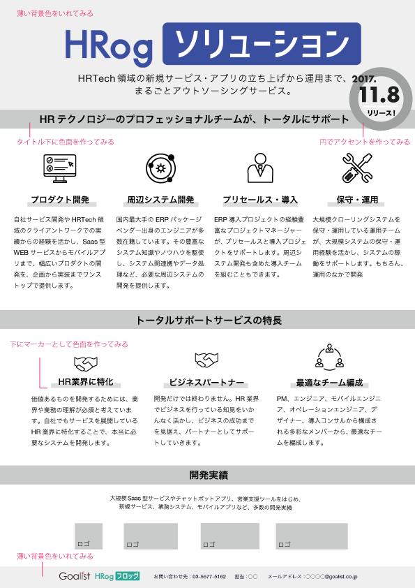f:id:e-nagata:20171106154412p:plain