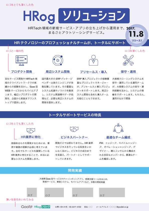 f:id:e-nagata:20171106155033p:plain