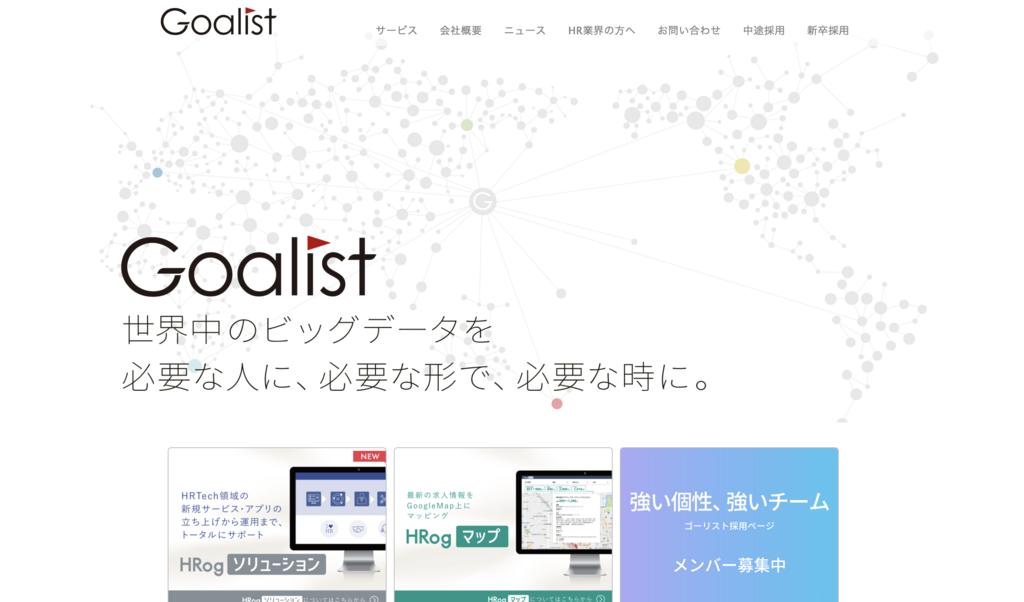 f:id:e-nagata:20180228180106p:plain
