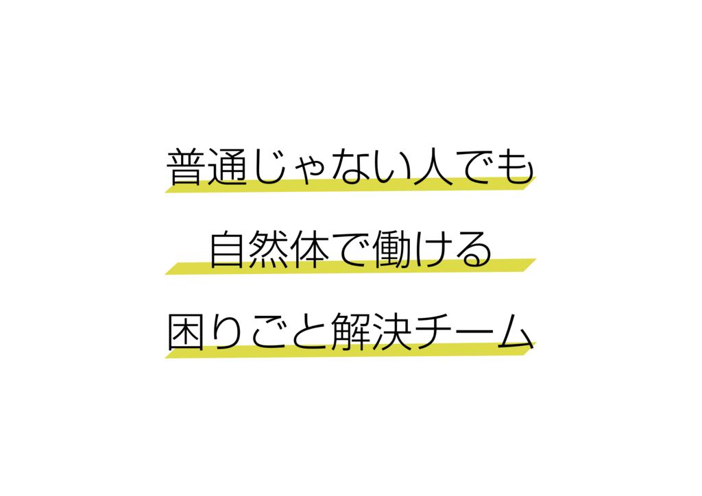 f:id:e-nagata:20180228181822p:plain